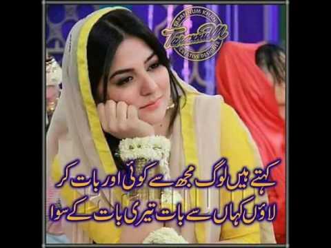 Rana Awais song