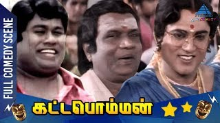 Kattabomman Full Movie Comedy | Goundamani | Senthil | SarathKumar | Vineetha | Pyramid Glitz Comedy