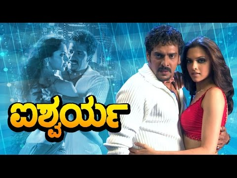 Deepika Padukone New Movies | New Kannada Action Movies Full | Upendra Kannada Movies Full
