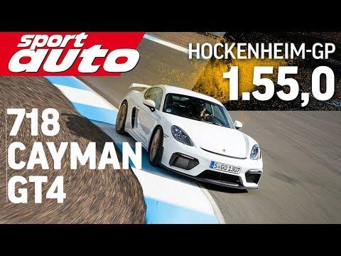 Porsche 718 Cayman GT4 |Hot Lap Hockenheim-GP | sport auto