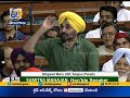 PM Speaks of Respecting States | Treated Delhi CM Arvind Kejriwal Shabbily | AAP MP Bhagwant Mann