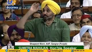 PM Speaks of Respecting States   Treated Delhi CM Arvind Kejri…