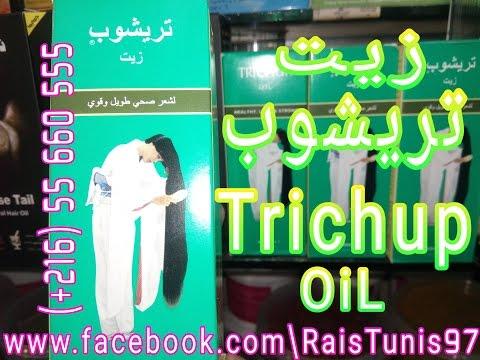 Trichup OiL - زيت تريشوب