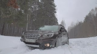 Subaru Outback 2018 // Megaretr