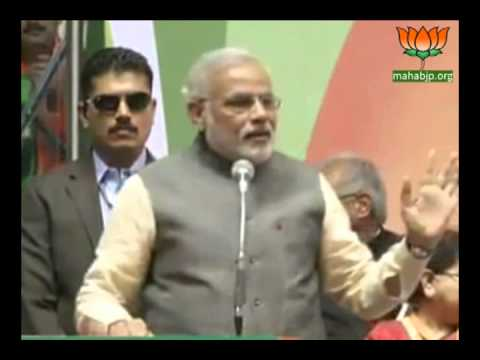 Narendra Modi during National Executive Meeting at Talkatora stadium, New Delhi Mar 03, 2013