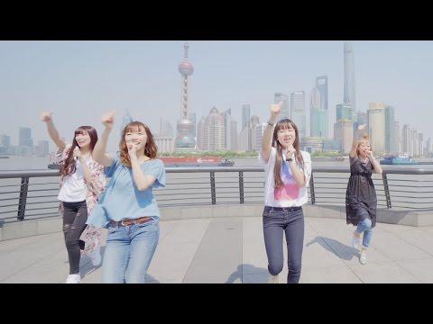 Japanese girls dance in the world 【The bund:Shanghai/外灘:上海】