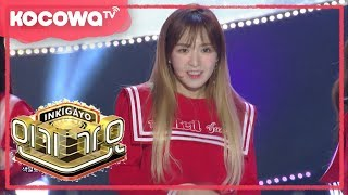 """[Inkigayo] Ep 929_""""Red Flavor"""" by Red Velvet"""