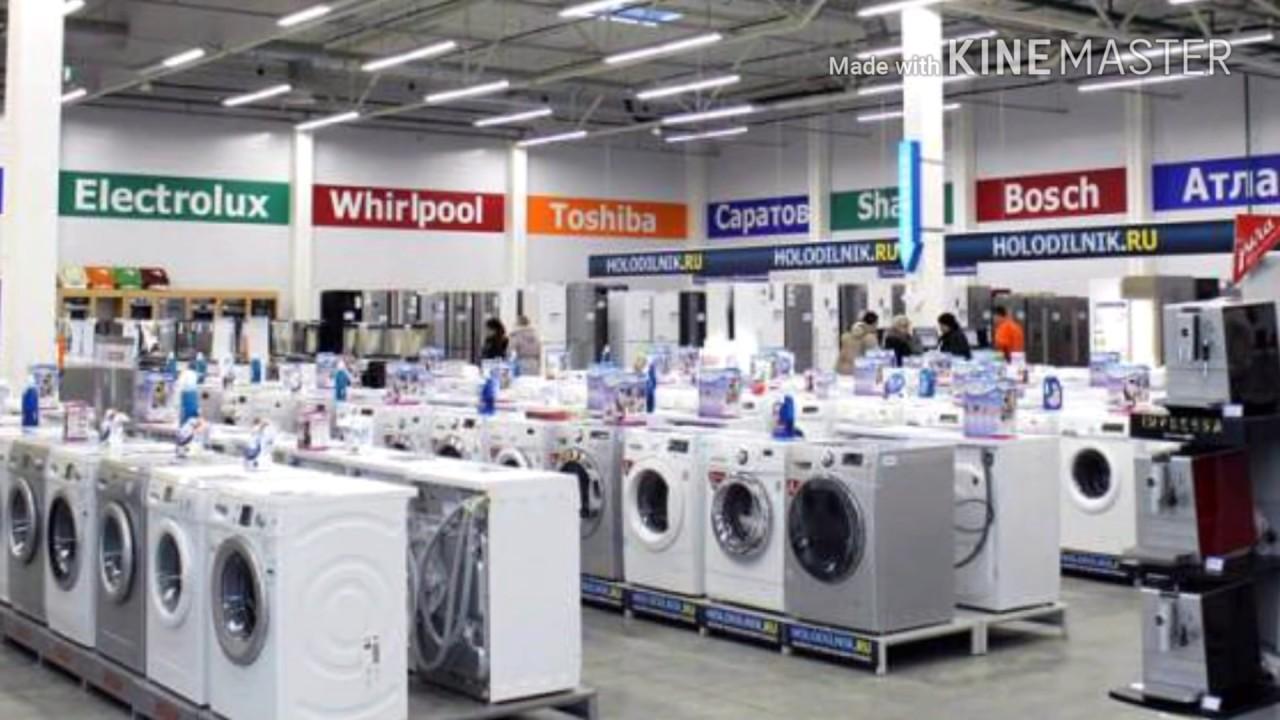 купить стиральную машину сименс - YouTube