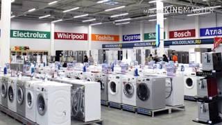 видео Какую купить стиральную машину автомат