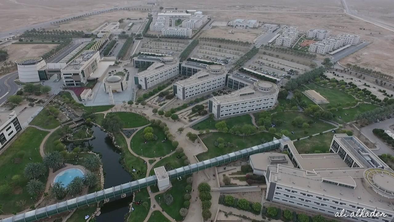 مدينة الامير سلطان للخدمات الانسانية Youtube