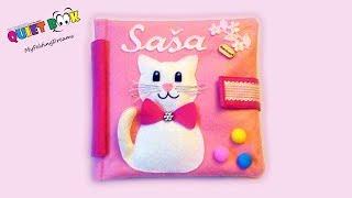 51. Quiet book for Saša - handmade by Petra Radic, My Felting Dreams