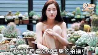 全裸寫真續「星」勢 陳瀅半年速賺百萬