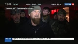 Банда, уничтоженная в Чечне, была тесно связана с ИГИЛ