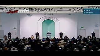 Friday Sermon 26 December 2008 (Urdu)
