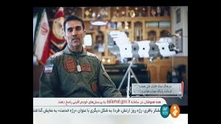 Iran Army Aviation unit, Ya Ali Helicopters maintenance center بازسازي بالگرد ياعلي هوانيروز ارتش