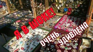 блошиный рынок в Киеве. Барахолка на Петровке. Удачные покупки на барахолке