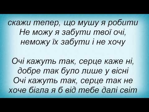 Клип Татьяна Недельская - Не можу розлюбити