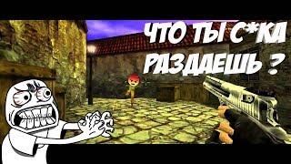 Смертельная Оружие России 🔫 Прикол 😁 Юмор 😂 Лучший Игрок России по CS 😎 #CS #CouterStrike #КС