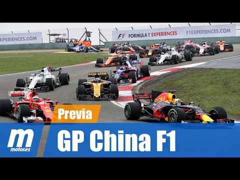 Gran Premio de China de F1 2018 | Previa en Español | Fórmula 1 2018