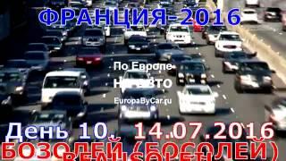 видео Билеты на теннисные мероприятия Москвы 2017 года
