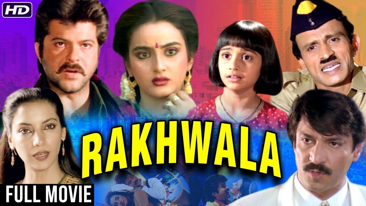 Rakhwala Full Hindi Movie Anil Kapoor Farha Naaz Shabana Azmi Asrani Tanuja 90 S Hindi Movie