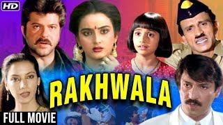 Rakhwala Full Hindi Movie | Anil Kapoor, Farha Naaz, Shabana Azmi, Asrani, Tanuja | 90's Hindi Movie