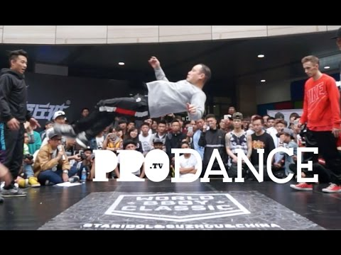 Lazy & Danny vs Plast & SeeGun | World BBoy Classic China 2015