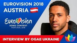 Interview Cesár Sampson   Eurovision-2018 Austria OGAE Ukraine
