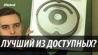 iRobot Roomba 616 огляд / iRobot Roomba 616 обзор