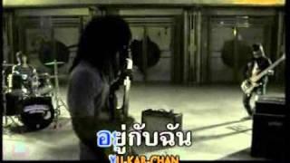เพลง อยู่กับฉันคุยกับใคร วงมอร์แกน morgan MV