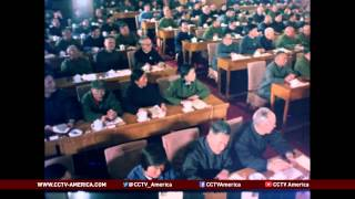 What is the Chinese Communist Party Central Committee and its plenum?