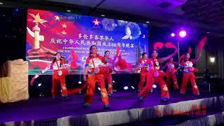 20170930, CCTTO, China National Day Celebration, 多倫多華聯會, 中國國慶晚會,