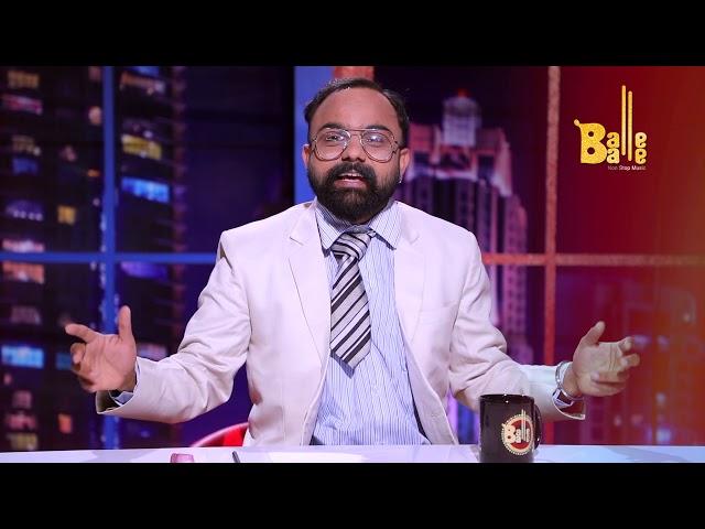 Khorupanti News with Lakha Ft. Ranjit Bawa || Balle Balle TV || Promo