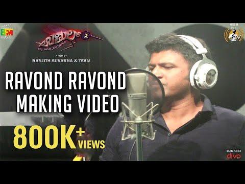 Umil (Tulu) - Ravond Ravond (Making Video) | Puneeth Rajkumar | Ravi Basrur | Ranjith Suvarna