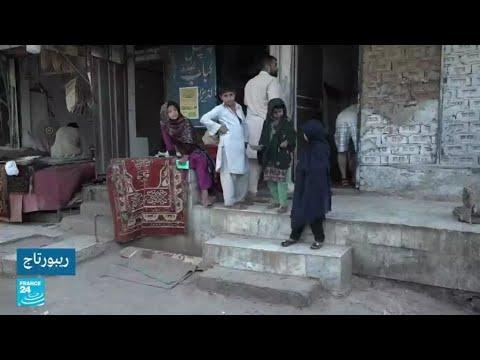باكستان: حملة التطعيم ضد فيروس كورونا تصطدم بالأمية والشائعات  - نشر قبل 8 ساعة