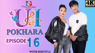 U & I Series | Episode 16 | Feat Aashma Biswokarma |Saroj Adhikari