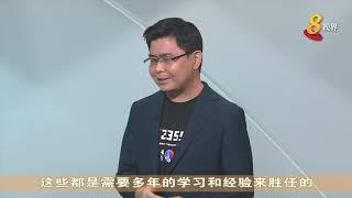 华为宣布推出操作系统 对应用开发者多大影响?