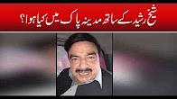 What Happens with Sheikh Rasheed in Madina Pak? Listen