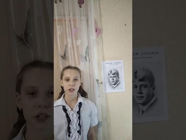Изображение предпросмотра прочтения – ЯнаКлименко читает произведение «Заметался пожар голубой» С.А.Есенина