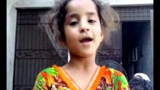 Muntha , s Poem  mp4