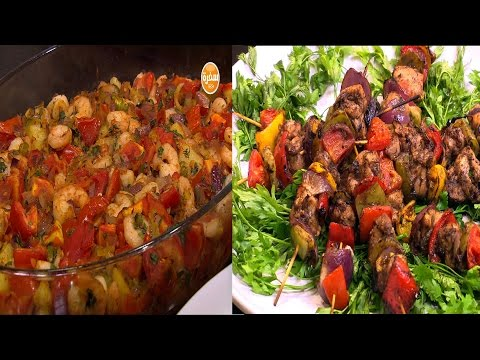أسياخ الدجاج بالتمر الهندي - صينية بطاطس بالجمبري - سلطة بيف بيكون   : الشيف حلقة كاملة
