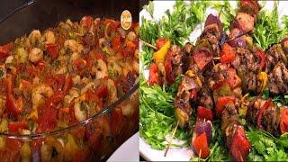 أسياخ الدجاج بالتمر الهندي - صينية بطاطس بالجمبري - سلطة بيف بيكون   | الشيف حلقة كاملة