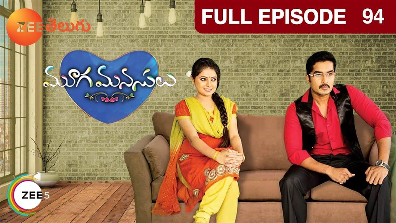 Download Mooga Manasulu - మూగ మనసులు - Telugu Tv Serial - Full Episode - 94 - Nirupam, Kavitha - Zee Telugu