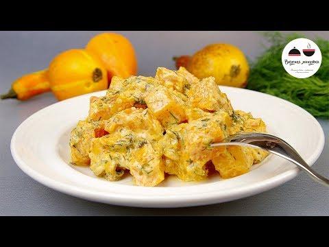 Блюда из тыквы в мультиварке рецепты быстро и вкусно