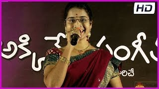 Akkineni  Music Festival All Time Telugu Movie Superhit Songs Hd