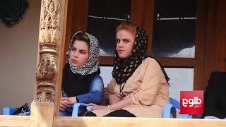 برگزاری مراسم ویژۀ نوروزی برای کودکان مرادخانی کابل