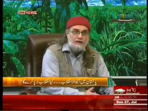 How Pakistan can be fixed in 15 days | Syed Zaid Zaman Hamid