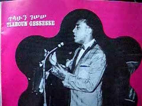 """Tlahoun Gèssèssè """"Sema"""" (1975)"""