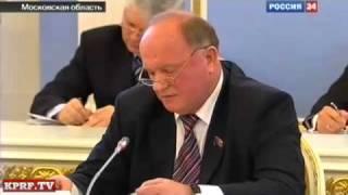 Реакция Медведева на речь Зюганова о геноциде русских