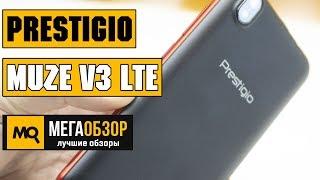 Prestigio Muze V3 LTE обзор смартфона